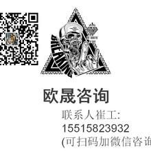 西吉县制作标书-西吉县写/做标书地方图片