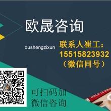 射阳县怎么写立项报告-可行公司可以写的报告图片