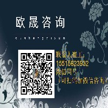 范县代做可行性报告-范县本地公司怎么找图片