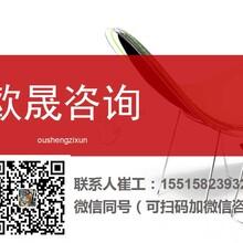 安福县做可行性报告公司-安福县专门写报告价格便宜图片