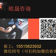凌海专门代写项目申请报告-可研报告多少钱一份图片