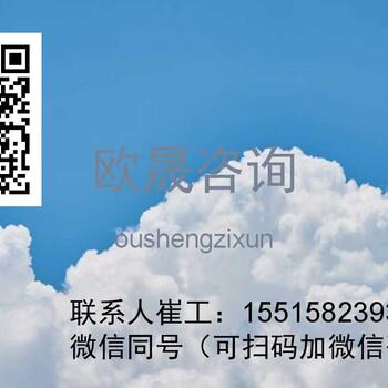 徐州云龙区可行性研究报告模板(2019可靠项目平台)