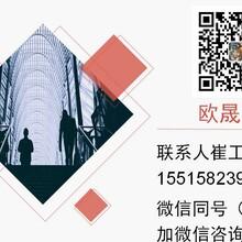 廉江会做项目标书公司-专业制作标书图片