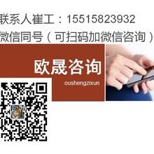 芜湖县能写立项报告单位-芜湖县可研报告怎么收费图片
