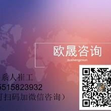 灞桥当地专门写可行性报告-灞桥多少钱能做图片