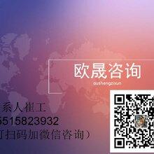 黃州寫可行性研究報告的公司-黃州可行性報告怎么收費
