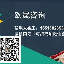 卫滨能做投标文件-制作标书(好的)公司图片