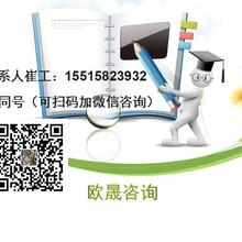 九龙坡编写可行性报告(费用)-九龙坡当地怎么找写项目报告公司图片