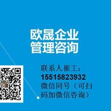 雁峰可以写标书-投标书制作公司图片