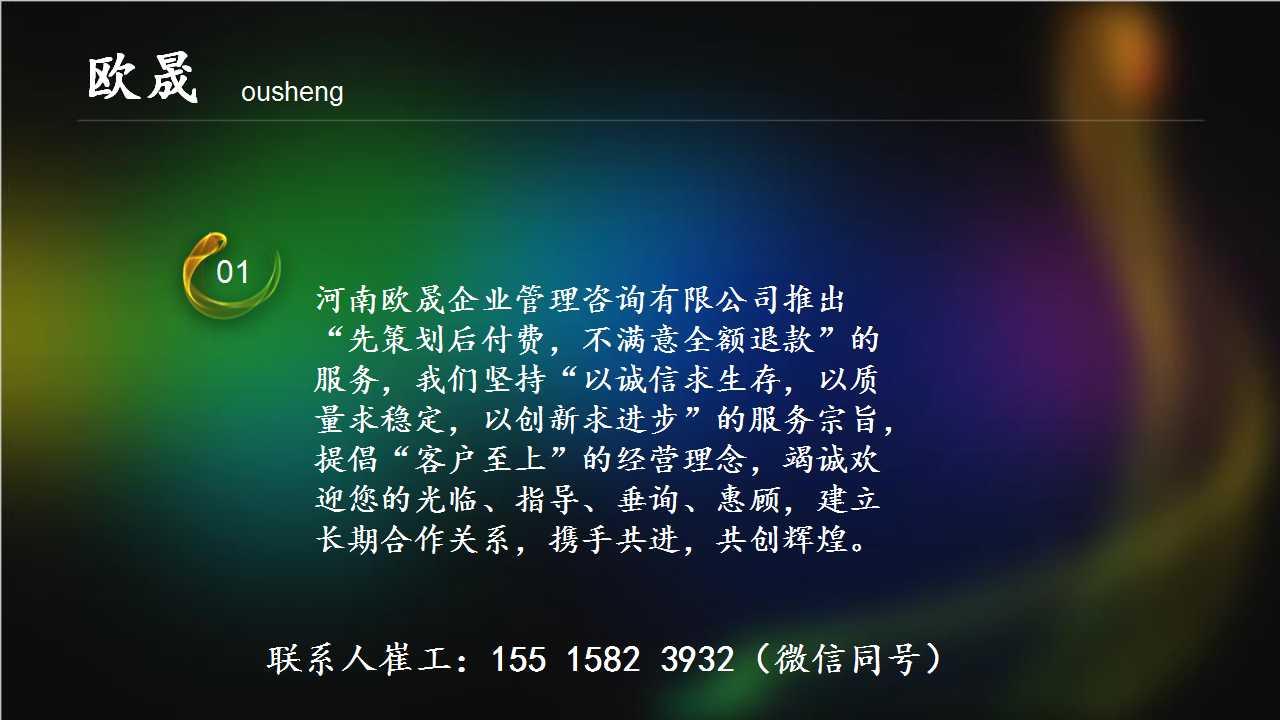 闽清县做立项报告单位-闽清县做可研报告怎么收费