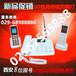 西安包月電話銷售服務公司