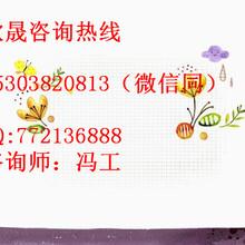 襄城縣哪里有寫可研報告公司-襄城縣編寫可行性報告圖片