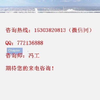 长岛端午节粽子采购标-长岛采购标哪便宜