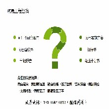 迪庆专门做项目申请报告的地方-迪庆哪有写项目申请报告的图片