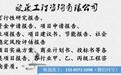 泽库哪有写项目申请报告立项报告-泽库可以写的报告