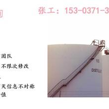 历下会写可行性报告有没有-历下可行的公司报告可以写的图片