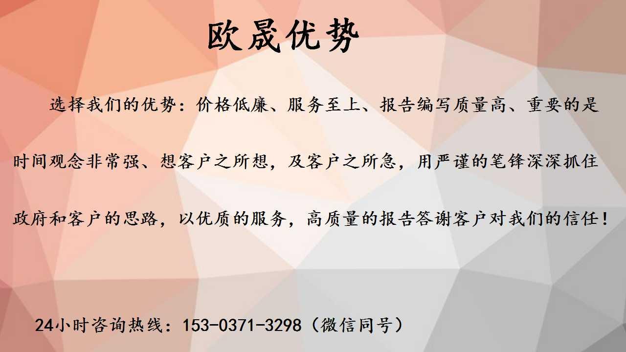 济南专业能(做)标书-节能报告的编写济南