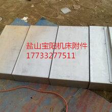 北一大隈MXR-460V机加工?#34892;膞轴钢板防护罩图片