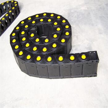 西科开料机尼龙桥式拖链的使用方法