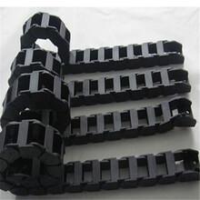 数控机床穿线拖链尼龙拖链拖链生产厂家图片