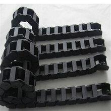 數控機床穿線拖鏈尼龍拖鏈拖鏈生產廠家圖片
