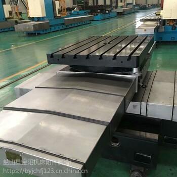 厂家生产T6台钲钻攻加工中心钢板防护罩