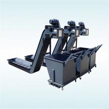 葉城自動排屑機鏈板式排屑器刮板輸送機廠家圖片