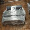 海克XK7124加工中心机床钣金护板