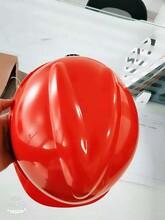 电力用安全帽建筑用安全帽品质可靠图片