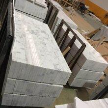 定制各厚度材質廣西白天然大理石窗臺板