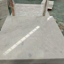 广西白大理石桌面板批发大理石厂家直销图片