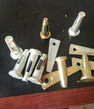 衡水裕耀廠家生產鋁模用1652銷釘銷片各種卡位供應價格最優圖片