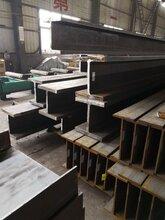 埋弧焊接H型钢T型钢加工图片