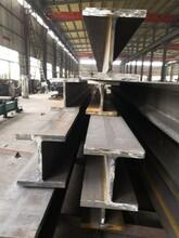 焊接H型钢厂家图片