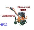 小型7马力微耕机汽油旋耕机多功能农机农具除草松土耕地开沟