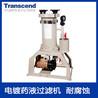 廣州電鍍過濾機,創升抗強壓更耐用