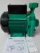 威樂水泵增壓泵循環泵PUN-200EH價格太陽能熱泵安裝