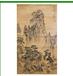 广大藏友有福了,本公司受大量买家委托征集藏品。