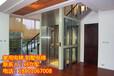 廊坊別墅電梯設計、廣陽區家用電梯定制、文安縣私人居家電梯安裝
