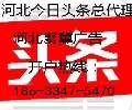 河北抖音沧州抖音服务商186-3347-5470