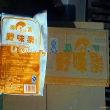 批發供應食品級增味劑野味素圖片