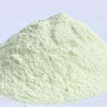 優質供應食品級防腐劑多聚賴氨酸圖片