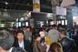 2019中國國際電子商務博覽會