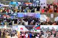 2020中國國際電子商務博覽會暨世界微商大會