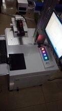 成都激光打码机多少钱一台成都激光打标机哪家卖厂家直销图片