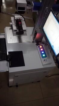 绵竹金属激光打标机质量可靠,激光打码机