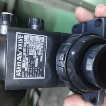 日本ASAHIKEIKI旭有機材法蘭墊片EPDM+PTFEJIS10K50A