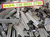 廣州廢銅回收廣州廢鐵回收電池回收廣州廢料廢品回收