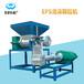 寶研泡沫顆粒機,推薦寶研塑料泡沫回收造粒設備質量可靠