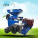 全自動泡沫造粒機熱門塑料泡沫回收造粒設備售后保障